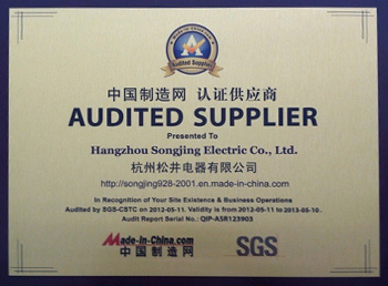 中国制造网认证供应商