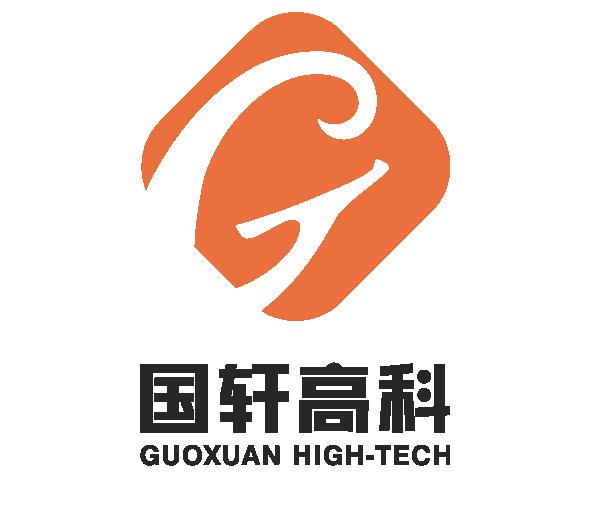 安徽国轩高科动力源股份有限公司
