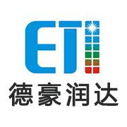 芜湖德豪润达光电科技有限公司