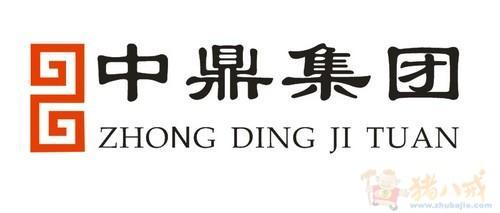 安徽中鼎密封件股份有限公司