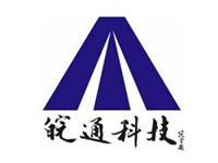 安徽皖通科技股份有限公司