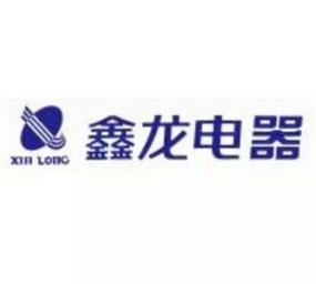 安徽鑫龙电器股份有限公司